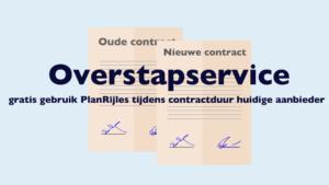 Flexpulse Animatie overstapservice