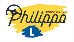 Philippo Frame website logo